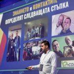 Никола Минков беше лектор на тазгодишния Ecomm Congress