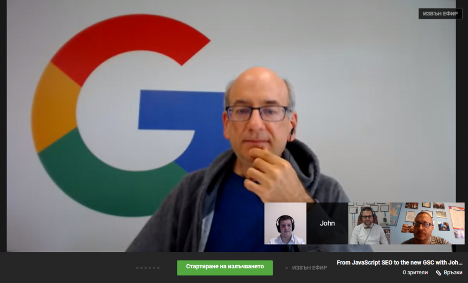 john mueller google webmaster trends analyst