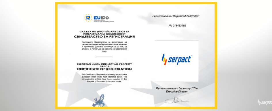serpact-eu-trademark