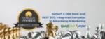 serpact_dsk_bank_we_awards